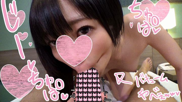 kozue2_036.jpg