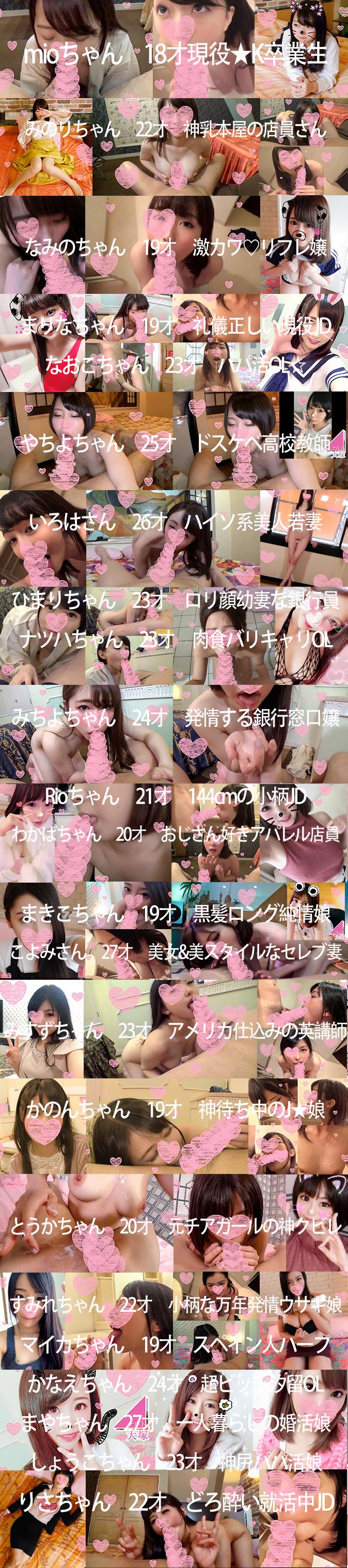 fellamatome_syoukai2.jpg